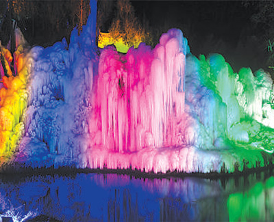 河北沕沕水生态风景区 冰雪乐园 红色记忆(红色旅游)