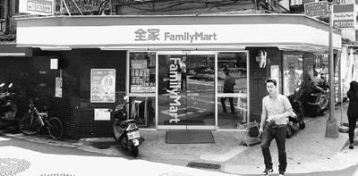 """台湾:""""电商元年""""何时到来?"""
