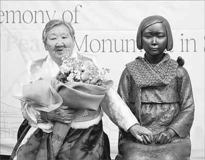 上海慰安妇铜像