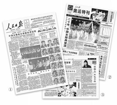 只有足够顽强,全世界都会为你让路。致敬中国女排! - 人在上海    - 中国新闻画报