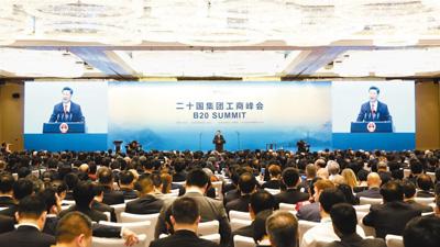 习近平列席2016年二十国集团工商峰会开幕式并发表宗旨演讲