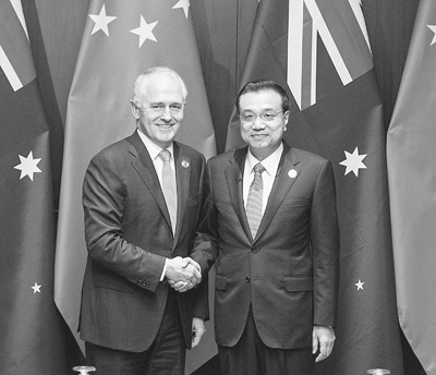 李克强分别会见俄罗斯总理、澳大利亚总理