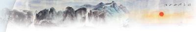 《 人民日报 》( 2017年01月02日   07 版)(一) - wangguochun - wangguochun000 的博客