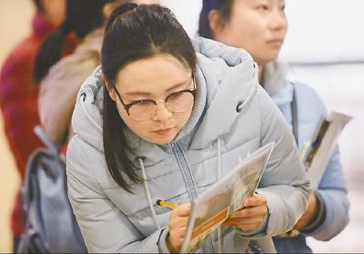 《 人民日报 》( 2017年01月03日   19 版) - wangguochun - wangguochun000 的博客
