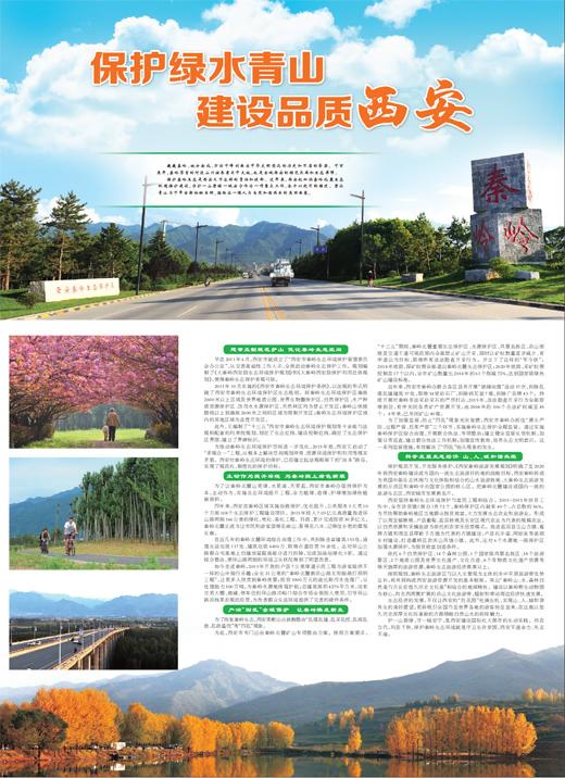 《 人民日报 》( 2017年01月06日   19 版) - wangguochun - wangguochun000 的博客
