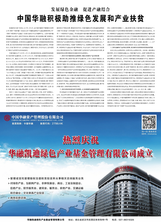 《 人民日报 》( 2017年01月09日   20 版) - wangguochun - wangguochun000 的博客