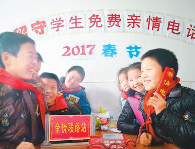 《 人民日报 》( 2017年01月12日   18 版) - wangguochun - wangguochun000 的博客