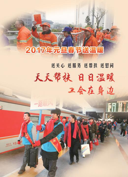 《 人民日报 》( 2017年01月13日   08 版) - wangguochun - wangguochun000 的博客
