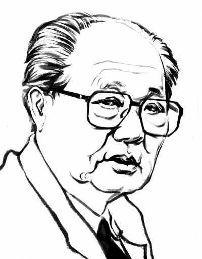 《 人民日报 》( 2017年01月17日   24 版) - wangguochun - wangguochun000 的博客