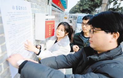 《 人民日报 》( 2017年01月24日   18 版) - wangguochun - wangguochun000 的博客