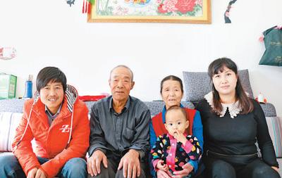 《 人民日报 》( 2017年01月25日   16 版) - wangguochun - wangguochun000 的博客