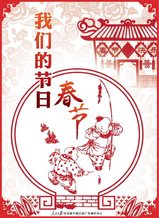 《 人民日报 》( 2017年01月30日   05 版) - wangguochun - wangguochun000 的博客