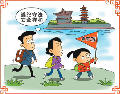 《 人民日报 》( 2017年02月10日   06 版) - wangguochun - wangguochun000 的博客
