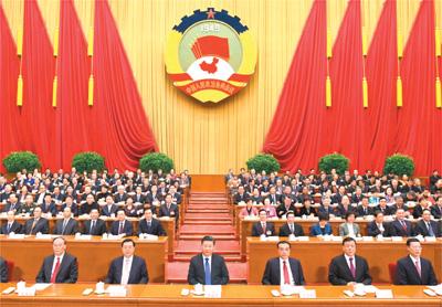 全国政协十二届五次会议闭幕