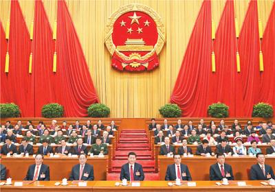 十二届全国人大五次会议在京闭幕
