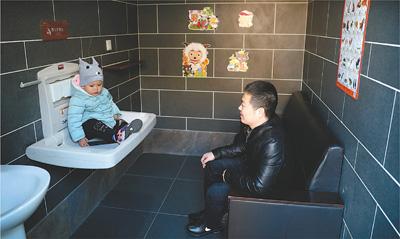 """上公厕啥时不闹心(聚焦・""""健康城市""""缺点啥④)"""