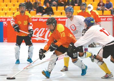 冬季特奥会地板曲棍球 中国队负于俄罗斯队