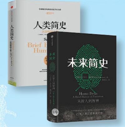 """一本注定会""""过时""""的书 周飞亚 《 人民日报 》( 2017年03月21日   24 版)     尤瓦尔·赫拉利著,林俊宏译,中信出版社出版       人民日报中央厨房·人物工作室出品     2012年,一位叫尤瓦尔·赫拉利的以色列历史学家,写了一部叫做《人类简史》的书。这书一经上市就登上以色列畅销书排行榜第一名,蝉联榜首长达100周,30多个国家争相购买版权,还入选了比尔·盖茨、扎克伯格等诸多大咖的年度书单。2014年该书中文版面世,迅速广为流传,豆瓣评分更是高达9.3,作为一本通识类学术著作,这 - weicuibai65 - 雕龙绣凤"""
