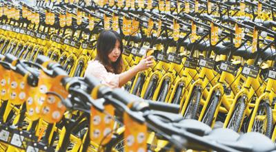 共享单车押金已形成相当规模的资金池 潜在风险不可忽视