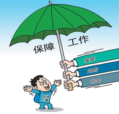救助困境儿童,张柏芝的艳门照政府该做什么(民生视线)