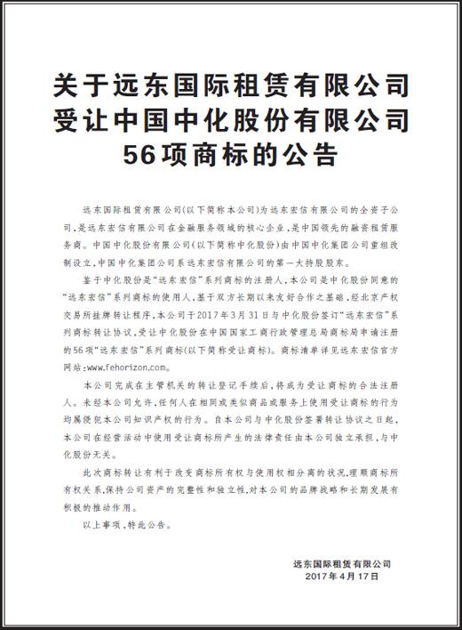 《 人民日报 》( 2017年04月19日   11 版) - wangguochun - wangguochun000 的博客