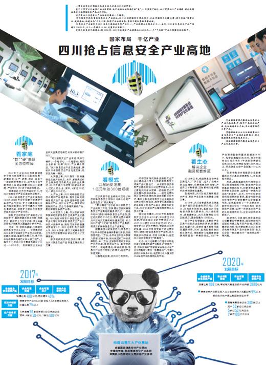 《 人民日报 》( 2017年04月19日   14 版) - wangguochun - wangguochun000 的博客
