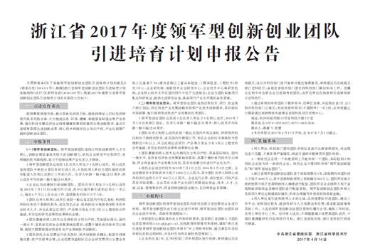 《 人民日报 》( 2017年04月20日   13 版) - wangguochun - wangguochun000 的博客