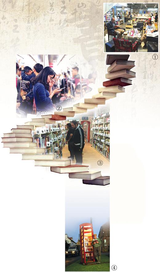 《 人民日报 》( 2017年04月24日   22 版) - wangguochun - wangguochun000 的博客