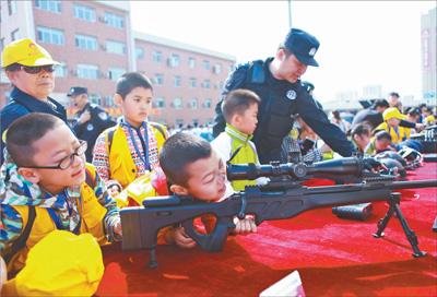 《 人民日报 》( 2017年04月26日   06 版) - wangguochun - wangguochun000 的博客