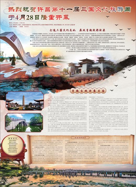 《 人民日报 》( 2017年04月26日   08 版) - wangguochun - wangguochun000 的博客