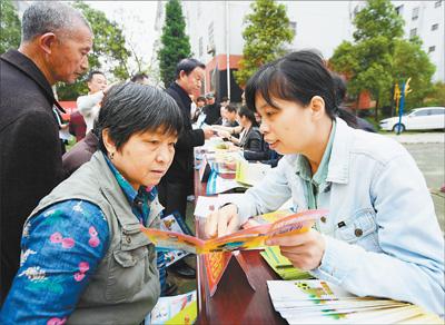 《 人民日报 》( 2017年04月26日   19 版) - wangguochun - wangguochun000 的博客