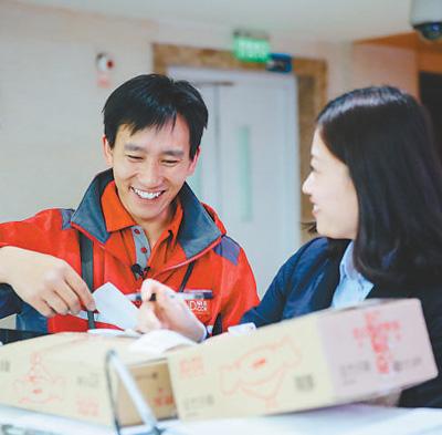 """""""快递小哥""""荣获""""五一""""劳动奖章"""