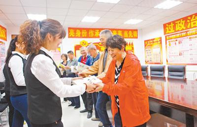 长春:特殊的生日 牢记党员身份
