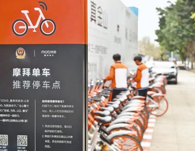 交通运输部回应热点:骑行共享单车 监管将更严格