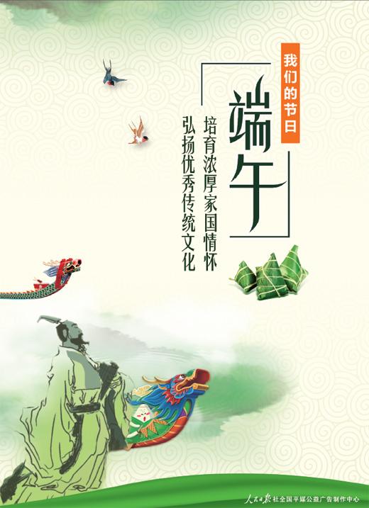 广告 《 人民日报 》( 2017年05月30日   05 版) - weicuibai65 - 雕龙绣凤