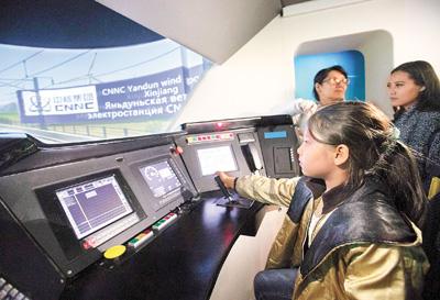 中国高铁与世界分享