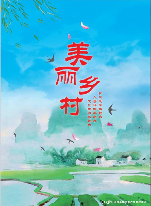 广告 《 人民日报 》( 2017年06月23日   08 版) - weicuibai65 - 雕龙绣凤