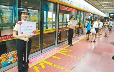 广州地铁试点女性车厢