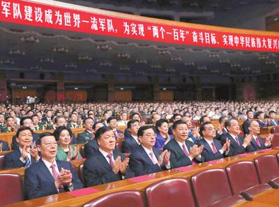 庆祝中国人民解放军建军90周年文艺晚会《在党的旗帜下》在京举行