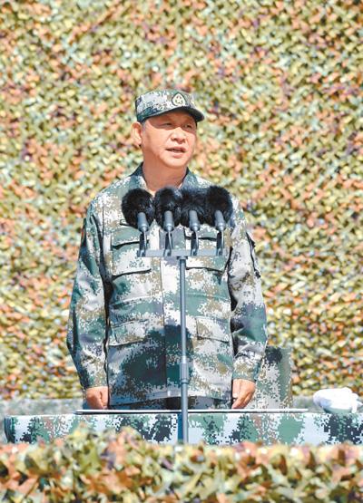 庆祝中国人民解放军建军90周年阅兵在朱日和联合训练基地隆重举行