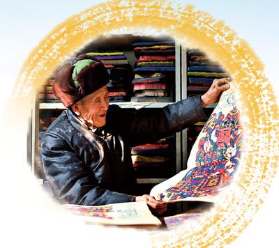 弘扬传统文化 德润齐鲁大地