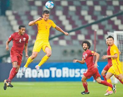 胜卡塔尔队无缘2018年世界杯