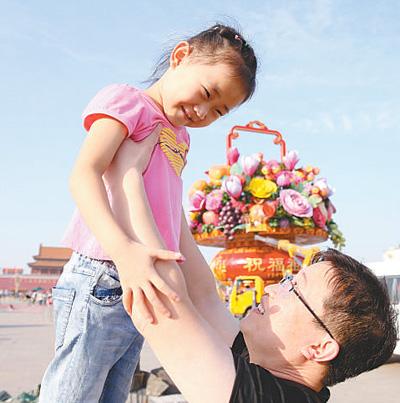 新生活 传递中国发展温度