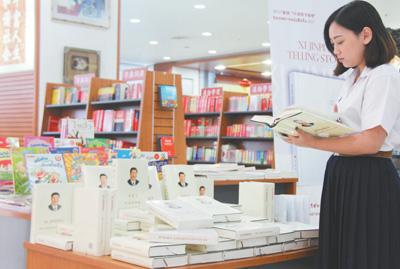中国图书飘香曼谷