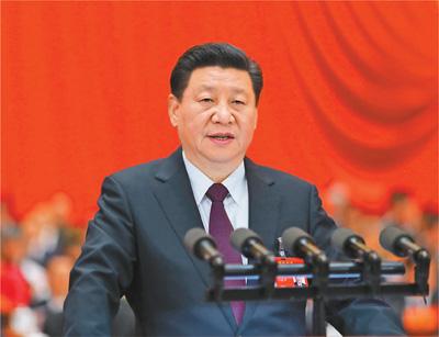 <strong>中国共产党第十九次全国代表大会在京开幕</strong>