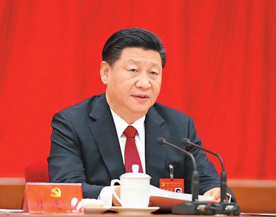 中国共产党第十九届中央委员会第一次全体会议举行 习近平主持