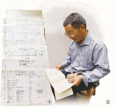 三十七年农家账本里的乡土中国