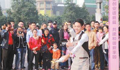 重庆农民工广场秀技能