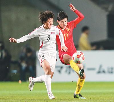 中国女足首战负于朝鲜女足