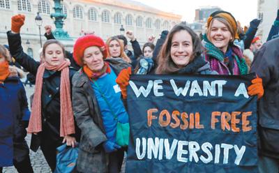 促进绿色融资推动低碳发展027旅游新闻网
